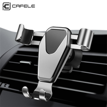 CAFELE car phone holder 360 Degree Rotation Gravity stand mobile Metal for iphone X XR Samsung Huawei Xiaomi