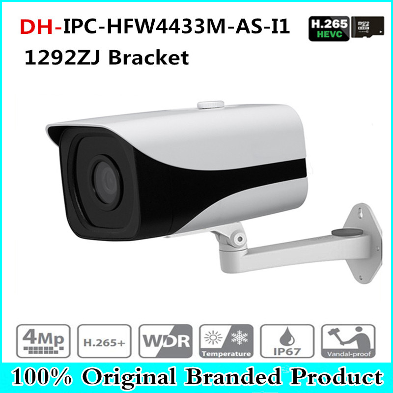 DH IPC-HFW4433M-AS-I1 Starlight Camera built-in POE SD slot & Audio & Alarm interface IP67 IR 50M with bracket cactus cs cli451gy grey струйный картридж для canon mg 6340 5440 ip7240