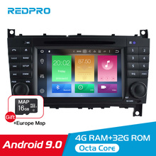 7 HD Android 9.0 Car GPS Navigation Radio Player For Mercedes Benz/Sprinter/W203/a180 2008-2012 Stereo DVD Video FM Multimedia черепаха агат серый 5 см