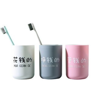 Image 5 - PP Plastic Toothbrush Cup Household Bathroom Tumblers Simple Couple Tooth Mug Brush Holder Cup Washing Tooth Cup Rinsing Cup