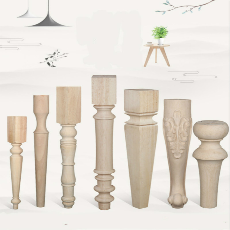 European Style Creative Furniture Legs Solid Wood Cabinet Feet Dining Table Legs Carved Furniture Feet Rubber Wood Bed Leg