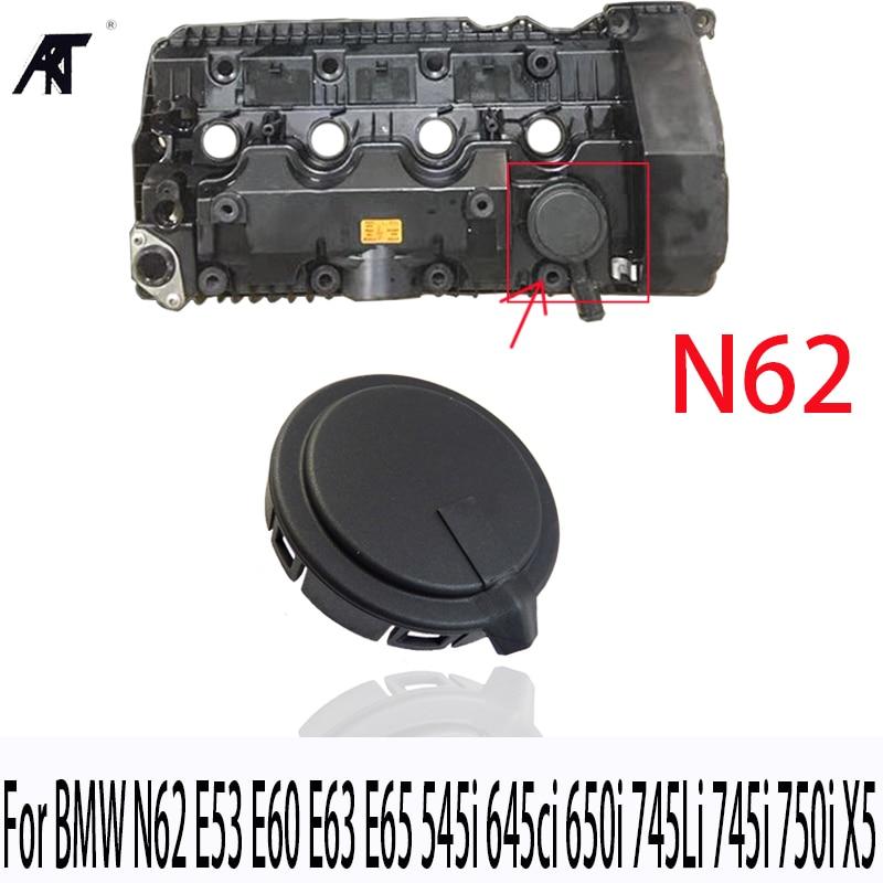 🛒 ECCENTRIC SHAFT ACTUATOR for BMW E60 F10 E65 F01 E90 E70