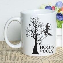HOCUS POCUS taza de café clásica de porcelana de hueso con diseño único, regalo de Halloween
