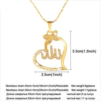 Arabic Women Muslim Islamic Allah Charm Pendant  5
