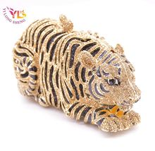Tiger Crystal Handbag Women Crazy Animal Shaped Handbag Special Occassion Hand Clutch Purse YLS-A04