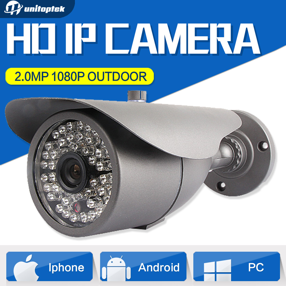 HD 1080P 2MP Bullet IP Camera Waterproof IR CUT Night Vision Security Camera ONVIF P2P Plug And Play Support Moblie Phone View