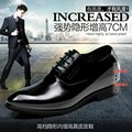 2015 Classic Oxford Business Height Increased Genuine Leather Men Dress Shoes Elevator Mens Casual Pointed Toe Flats For Male
