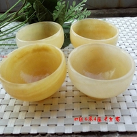 China yellow jades carved jade cups of tea Kung Fu Bowls