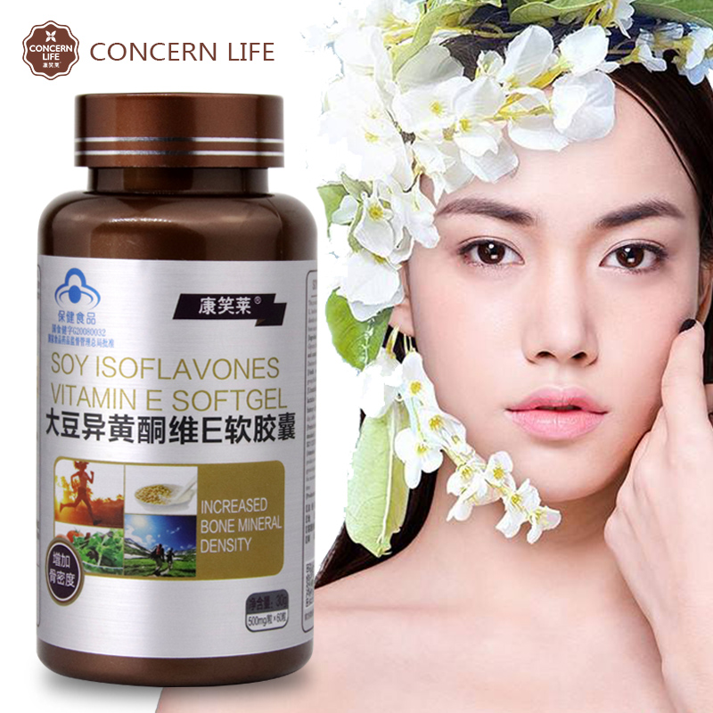 500mg Granul Pure Natural Soybean Isoflavone Extract For Female Anti aging Increase Bone Density For Menopause