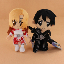 2 Styles 28cm Cute Sword Art Online SAO Kirigaya Kazuto Plush Toy Kirito Asuna Soft Stuffed