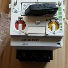 Новые и оригинальные braker ZM-40-PKZ2