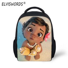 Фотография ELVISWORDS Moana Princes Schoolbag for Kindergarten Baby Kids Girls Satchel School Bag Set 3D Cartoon Printing Stylish Mochila