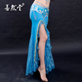 2016 nuevo Belly Dancing falda de la señora Belly Dance Performance etapa Oriental de danza del vientre ropa danza para mujer 9 colores B-2844