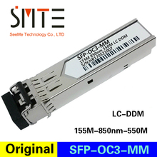 Compatible with cisco SFP-OC3-MM 155M 850nm 550M LC DDM 10-2078-01(China)