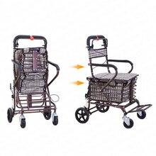Складная тележка для покупок, может сидеть и толкать скутер, четыре колеса, складная тележка для пожилых людей, корзина для покупок с тормозом/корзина для хранения