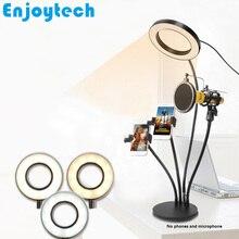 4 في 1 حامل متعدد الوظائف مع 16 سنتيمتر LED حلقة مصباح فلاش يتصاعد حامل للميكروفونات ترايبود للهاتف المحمول مدونين الفيديو
