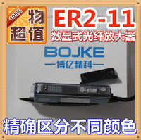 Can Be Divided Into Two Kinds Of Color ER2 11 Digital Amplifier Normally Open Normally Closed