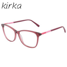 Kirka New Fashion Vintage Women Optical Eyeglasses Frame Square Glasses Clear Glass Brand Designer Transparent Glasses Women