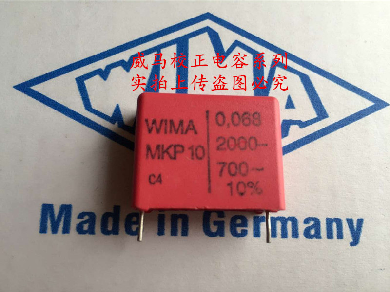 2019 hot sale 10pcs/20pcs Germany WIMA MKP10 0.068UF 2000V 683 2000V 680nf P: 22.5mm Audio capacitor free shipping2019 hot sale 10pcs/20pcs Germany WIMA MKP10 0.068UF 2000V 683 2000V 680nf P: 22.5mm Audio capacitor free shipping