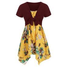 Summer Loose Fresh Flower Print Womens Dress Sling Set Cardigan Two-piece