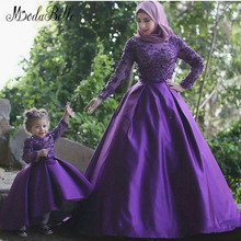 Purple Long Sleeves Muslim Mother And Daughter Evening Dresses With Hijab Beaded Applique Formal Party Dress Gowns Robe Crystal