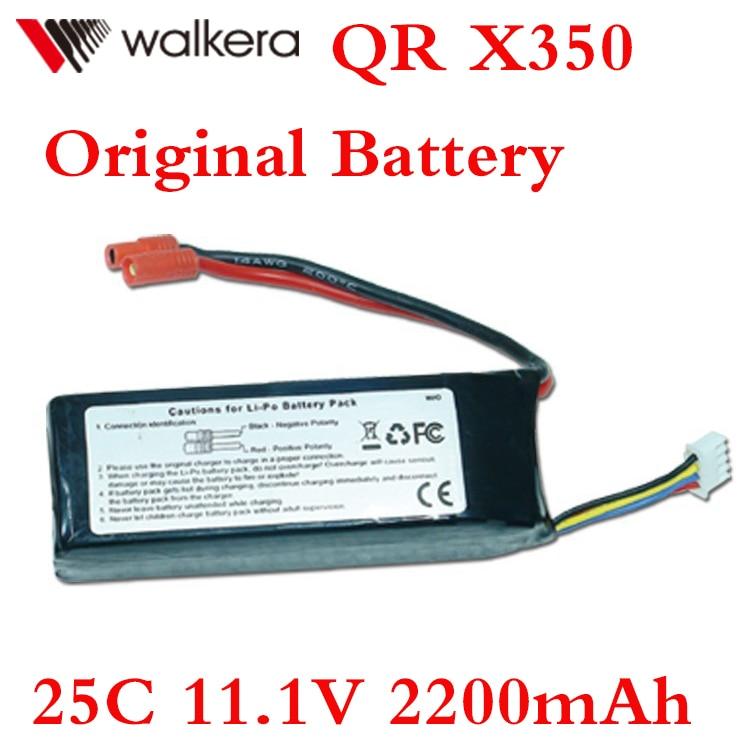 ФОТО Original Walkera QR X350 Battery 25C 11.1V 2200mAh High Capacity Li-po Battery Walkera QR X350 part HM-F450-Z-48