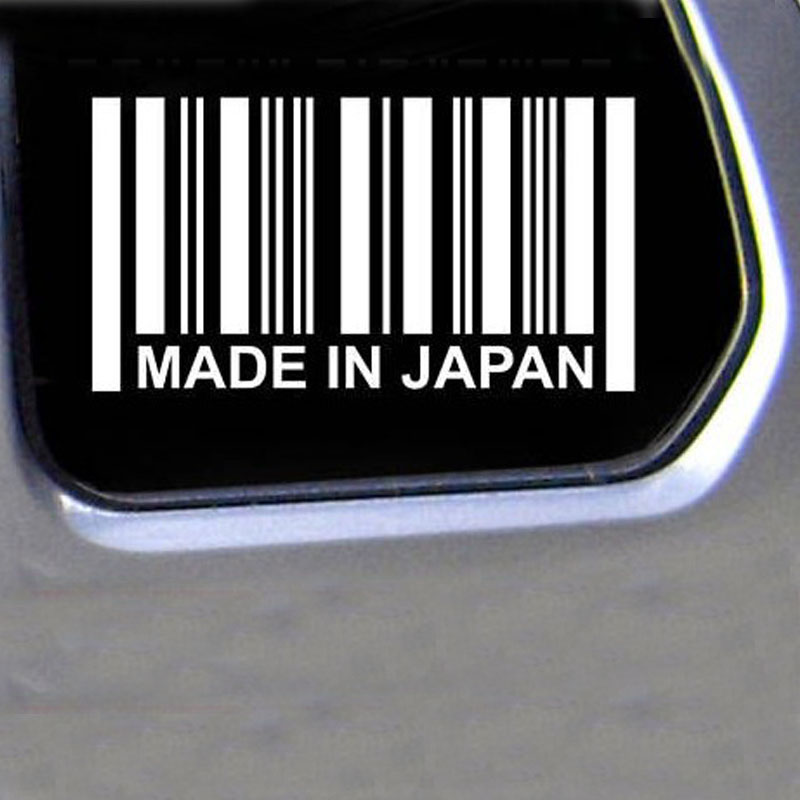 (100 pcs /lot) Wholesale MADE IN JAPAN Barcode Decal jdm Vinyl car truck Sticker for Honda Toyota Land Cruiser