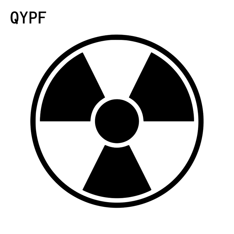QYPF 12.4CM12.4CM Radiation Warning Graphic Car Sticker Black/Silver Vinyl Decoration S9-2255