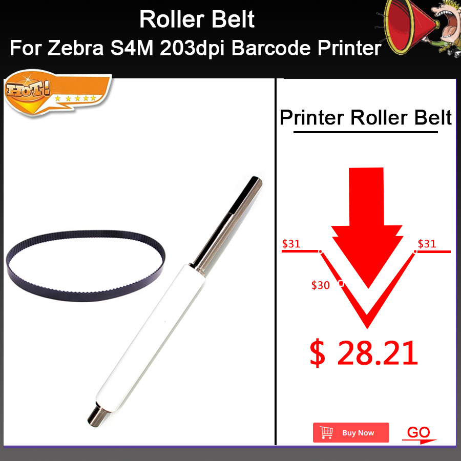 SEEBZ Printer Platen Rubber Roller Belt G77023M PN20006 For Zebra S4M 203dpi Barcode Printer