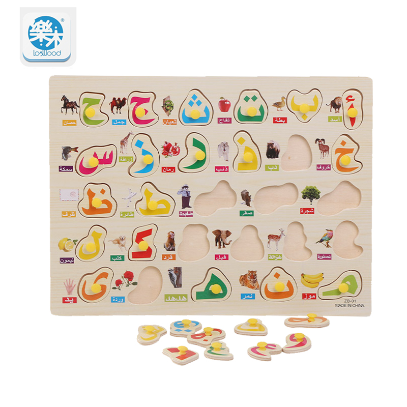 Logwood Baby Cognition Puzzle Wooden Alphabet Puzzle Arabic Alphabet Montessori Preschool Toys Give Baby Gifts