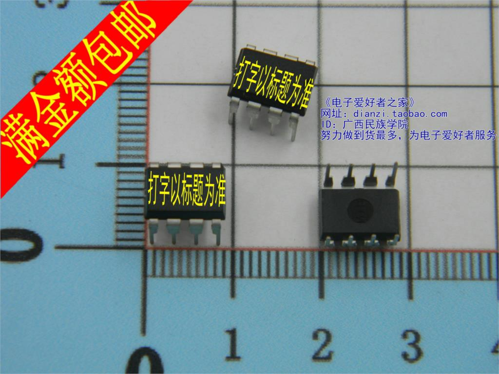 Mt2800 Mt2800n Dip 8 Ding Dong Doorbell Ic In Integrated Circuits Door Bell Circuit From Electronic Components Supplies On Alibaba Group