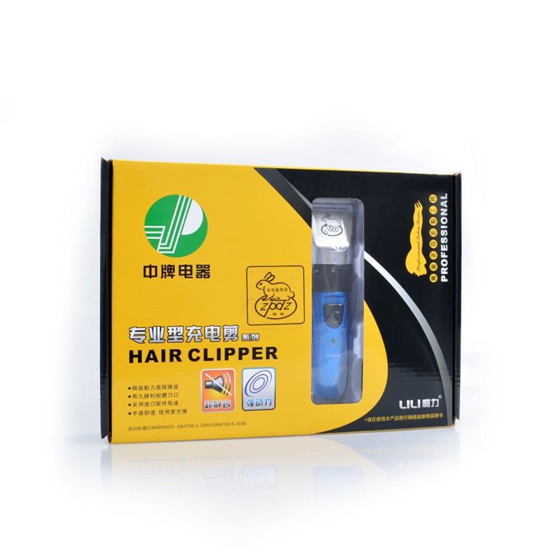 philips hair clipper 8