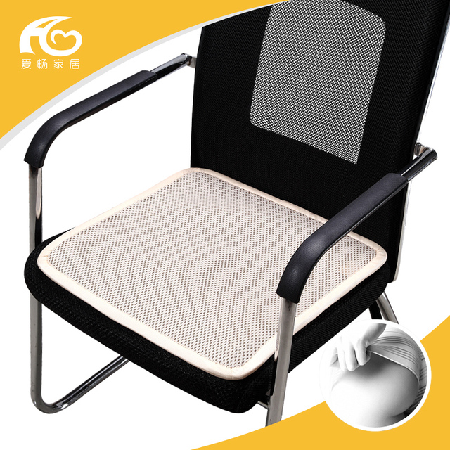 Us 18 98 19 Off Almofada Breathable 3d Cushion Coussin Office Chairs Seat Cushion Car Seat Cushions Computer Chair Coussins Solid Color 40 40cm In