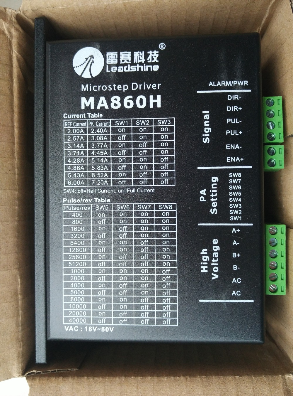 2 phase 7.2A AC18-80V MA860H Leadshine 256 Microstep driver  fit 57 86 110 motor 5pcs lot 2 phase 7 2a ac18 80v ma860h leadshine 256 microstep driver fit 57 86 110 motor
