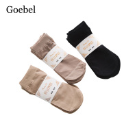 Goebel Women Summer Socks Casual Breathable Short Socks Woman Thin Section Comfortable Ladies Socks 6pairs Lot