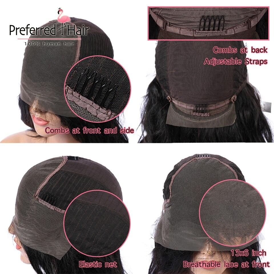 13.6 lace front wigs cap