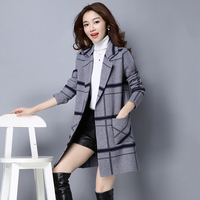 Korean Version Of The Fall And Winter Clothes Loose Knit Cashmere Sweater And Long Sleeved Cardigan