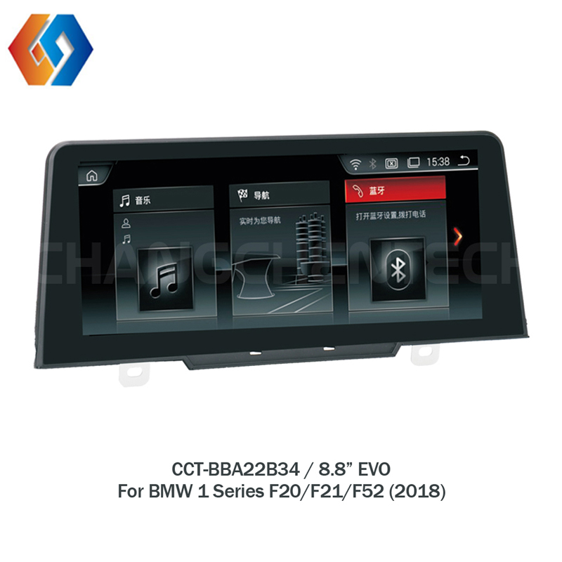 8 8 android touch screen car gps multimedia radio stereo for bmw 1 series f20 f21 f52 2018. Black Bedroom Furniture Sets. Home Design Ideas
