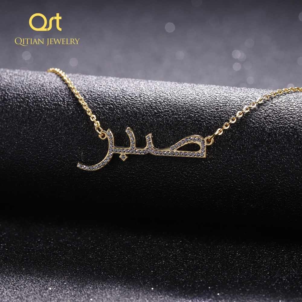 Personalized Iced Out Zirconia Arabic  Necklace Custom name choker Gold Silver Stainless Steel  jewelry women/men birthday  gift
