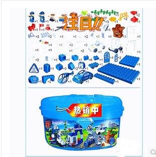 BB Model Speelgoed Compatibel met BB9607 88Pcs Model Building Kits Speelgoed Hobby Building Model Blokken