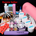 Russia Seller Pro False Nail Art Tips Gel Deco Tools Kit 9W UV Dryer Lamp Tube Nail Art Tool 62 Set