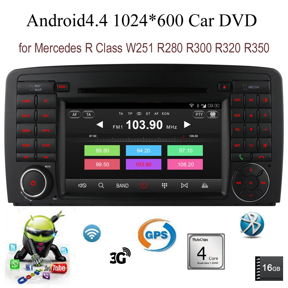 Android4.4 Car DVD Quad Core For B/enz R Class W251 R280 R300 R320 R350 radio support wifi 3G BT GPS DAB TPMS DTV