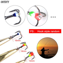 OOTDTY 1 Pc 8027 Long Shot Squatting Special Metal Lure Sequin Bait Fake Hard Baits Fishing Gear Silver Gold Colors