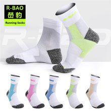 RB054 Men/Women Marathon Running Socks High-quality Protect the Ankle compression sports socks 3pairs=1Lot