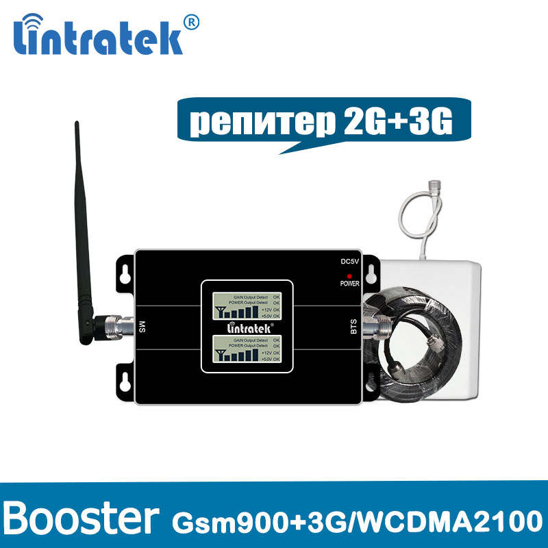 2G+3G Communication Amplifier Cell Phone Signal Booster GSM 900 (Band 1) WCDMA 2100 Mhz Mobile Cellular Signal Repeater Set @6.3