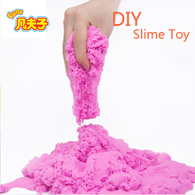 5colors*200g/ bags Magic Sand Plasticine Dynamic Indoor Play Dough Never Wet Sands Mars Space Color Clay Moon Toys