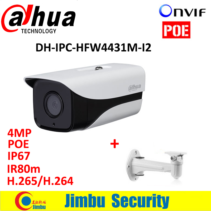 Dahua 4MP IP bullet Camera DH-IPC-HFW4431M-I2 Full HD H.265 POE IR 80M  cctv network security cam with bracket IPC-HFW4431M-I2 full hd 4mp bullet camera ds 2cd3t45 i5 support h 265 hevc poe ip cctv camera for home security 50m ir range