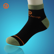 (5 Pairs/lot) Senlin Jeep Socks Men Fashion Calcetines Men's Leisure Tube Socks Spring Autumn Style Calcetines Hombre
