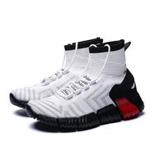 Новинка; сезон осень; Баскетбольная обувь для пар; нескользящая износостойкая Мужская обувь; носки; спортивная обувь; обувь для учащихся; большие размеры