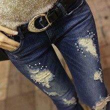 Женские отверстие джинсы женские ноги девять очков джинсы брюки с бриллиантом бусины корейский Taobao горяч-продавать джинсы A0518